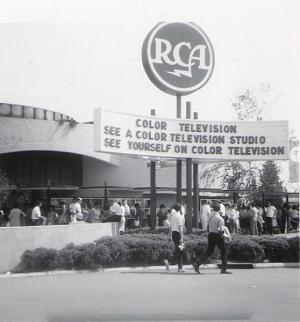 かつての名門 RCA(ウイキペディアより)